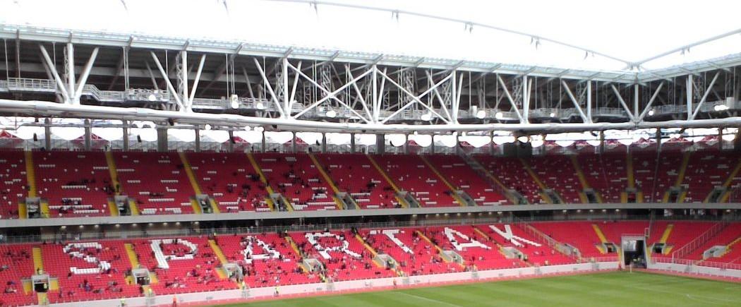 LE TOUR DU PROPRIO (10/12) : Spartak Stadium