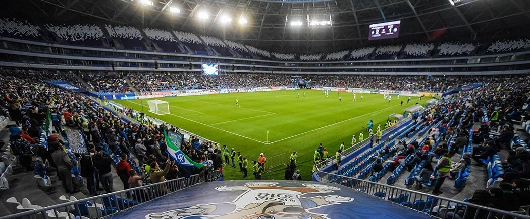 LE TOUR DU PROPRIO (11/12) : Samara Arena