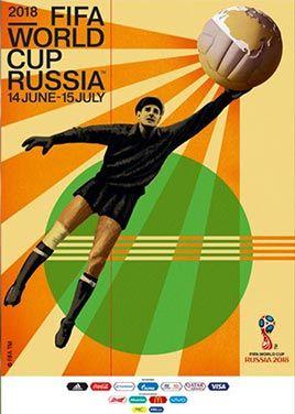 Affiche officielle de la Coupe du monde 2018 Russie