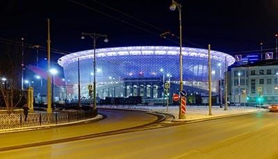 Iekaterinbourg Arena